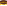Baklavacı Şemsettin Ankara Şubesi